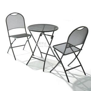 メタルワーク カフェラテセット/ガーデンファニチャー/ガーデンファニチャーセット/ガーデンテーブルセット/ガーデンテーブル/ガーデン テーブル/ガーデンチェアー/ベランダ/テラス/ガー