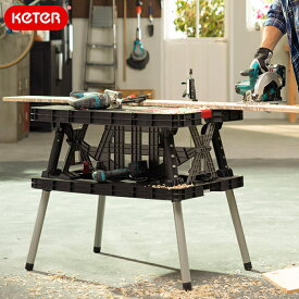 keter Folding Work Table  ケター フォールディングワークテーブル ワーキングテーブル 折り畳み テーブル 作業台 DIY 日曜大工 持ち運び 樹脂製 庭 簡易 あす楽対応