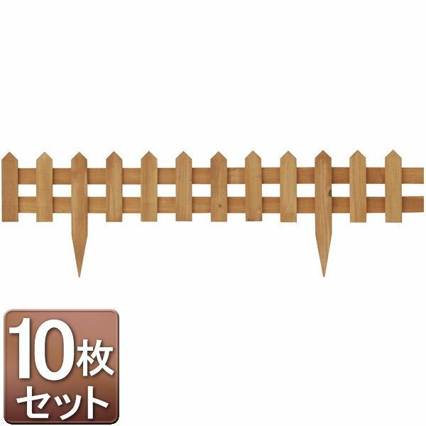 花壇フェンス 900 ナチュラル 10枚セット/ガーデンフェンス/ミニフェンス/木製フェンス/RCP/05P03Sep16/【HLS_DU】