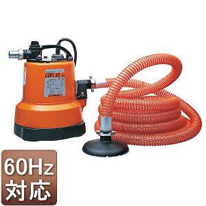 ビオクリーン ポンプ(60Hz対応)/清掃専用ポンプ/庭池/掃除/RCP/05P03Dec16/【HLS_DU】