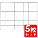 G-Story クライミングフェンス 900×1200 ブラウン 5枚セット/【大型宅配便】ガーデンフェンス/トレリスフェンス/…