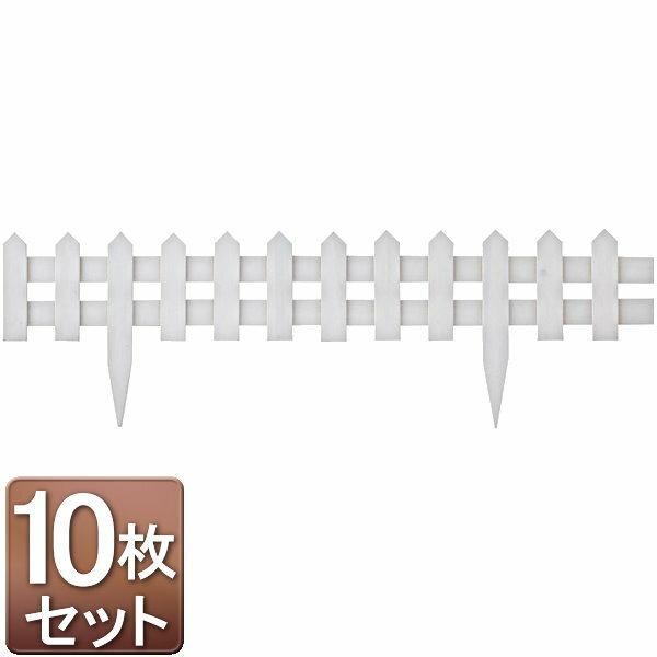 花壇フェンス 900 ホワイト 10枚セット/ガーデンフェンス/ミニフェンス/木製フェンス/RCP/05P03Sep16/【HLS_DU】