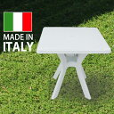 【先行予約/5月上旬入荷予定】DAITO ガーデンテーブル ダイト ホワイト テーブル イタリア直輸入 RCP/05P05Sep15/【HLS_DU】