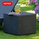 keter ケター キューブサイドテーブル CUBE 収納ボックス ガーデンファニチャー 収納付きテーブル アウトドア 樹…