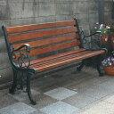 ガーデンベンチ 8枚板/ガーデンファニチャー ベンチ 木製 ベンチ 屋外 ガーデンベンチ 木製/送料無料/RCP/05P03Sep16/【HLS_DU】
