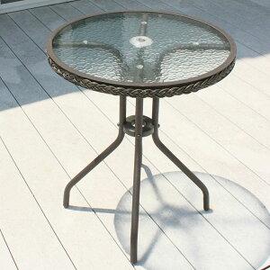 ガラスガーデンテーブルφ60cm / ガーデンファニチャー ガーデンテーブル ガラス テーブル/RCP/05P03Sep16/【HLS_DU】
