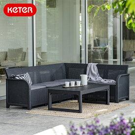 先行予約7月下旬頃入荷 ケター ラタン調コーナーソファーセット 【大型宅配便Y】ブラック ガーデンテーブル L字ソファー ガーデンファニチャー ホテル カフェ テラス リオンテーブル ロザリエコーナーソファ セット Keter Rosalie corner sofa set Lyon table hnw1