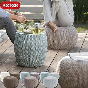 先行予約/11月上旬頃入荷予定 KETER Knit Cozy Urban Set ケター ニット コージーアーバン3点セット【大型宅配便】/ベランダテーブルセット ケーター テーブルセット テーブル チェアー