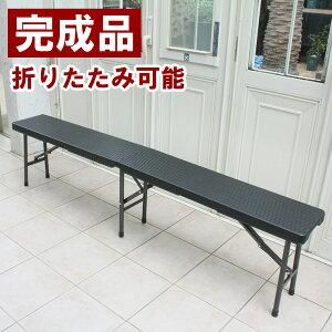 ラタン調ガーデンベンチ ブラック / ガーデンファニチャー ガーデンベンチ ガーデンチェアー ベランダ テラス ガーデンルーム 樹脂製 人工ラタン 軽量 折りたたみ 完成品/RCP/0
