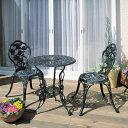 ガーデンファニチャーセット テーブルセット ローズ 3点セット ガーデンファニチャー/ガーデンテーブル/ガーデン テ…