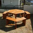 テーブル バーベキュー ガーデンファニチャーセット ガーデン