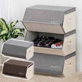 スタッキングボックスワイド 1個入り/片付け 収納ボックス フタ付き 重ねる 収納box 簡単取り出し おしゃれ かわいい おもちゃ 収納 インテリア リビング 玄関収納/RCP