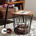 ヴィンテージ調 ワイヤーサイドテーブル/ ワイヤーバスケット 収納 テーブル コーヒーテーブル かご バスケット/RCP