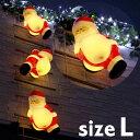 イルミネーション モチーフ クリスマス サンタクロース イルミネーシ