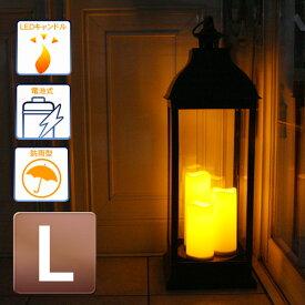 電池式ランタンライト L アンティークゴールド/ガーデンライト/インテリアライト/パーティーライト/LEDライト/キャンドルライト/イルミネーション/ハロウィン/クリスマス/RCP