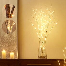 先行予約/12月中旬頃入荷予定 ブランチツリー テーブルシラカバツリー ブランチライト 80cm クリスマスツリー おしゃれ イルミネーション LED 枝ツリー 木 北欧風 クリスマス インテリア スリムツリー 室内 装飾