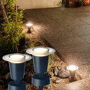 ひかりノベーション 地のひかりセット/LGL-LH03P/ガーデンライト/屋外用照明/ローボルトライト/ひかりノベーション/プ…