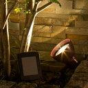 ソーラーハイパワーアップライト 2型/ソーラーライト/ガーデンライト/ガーデンソーラーライト/スポットライト/照明/RCP