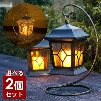 Galt Lantern solar lights 2 pieces / set / garden solar lights / Galt / flashes / Lantern lights / response _ Saturday / sales /RCP/02P12Oct14