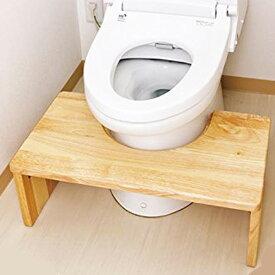 折りたたみ式トイレ踏み台 開口部29cm/トイレトレーニング サポート 踏み台 ステップ 折りたたみ式 天然木 トイレ キッズ 子ども 補助 /RCP/05P03Sep16/【HLS_DU】
