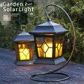 【充電要らず】お庭をおしゃれにライトアップ!見た目もかわいい屋外用ソーラーライトのおすすめは?