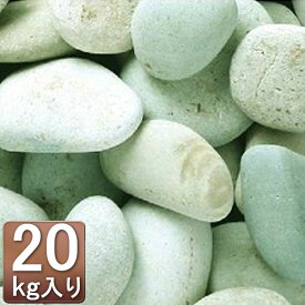 /ペブルストーン/ ペブルストーン グリーン 20kg入り/輸入天然石/玉石/送料無料対象外/D-1/RCP/05P03Dec16/【HLS_DU】