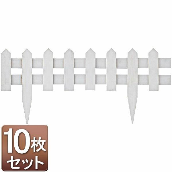 花壇フェンス 600 ホワイト 10枚セット/ガーデンフェンス/ミニフェンス/木製フェンス/RCP/05P03Dec16/【HLS_DU】