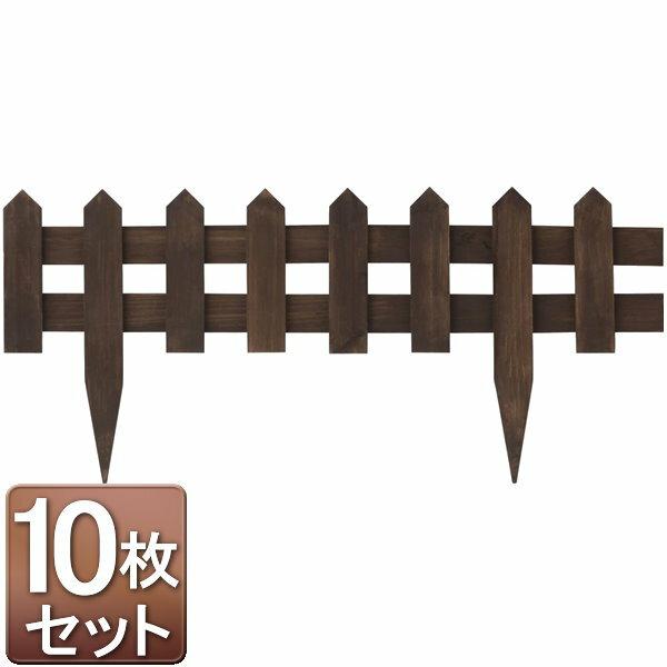 花壇フェンス 600 ブラウン 10枚セット/ガーデンフェンス/ミニフェンス/木製フェンス/RCP/05P03Dec16/【HLS_DU】