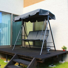 G-Style ルーエ スウィングベンチ / ガーデンファニチャー / ガーデンベンチ / ブランコ / ガーデンチェアー / 屋外用 / 庭用/RCP/05P03Dec16/【HLS_DU】