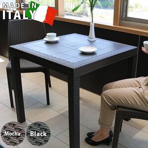 先行予約8月下旬頃入荷予定/ダンテ ガーデンテーブル モカ ブラック【大型宅配便】/ラタン調 ガーデン 屋外 家具 机 庭 プラスチック 軽量 プラ ガーデンファニチャー テーブル