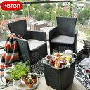 keter ケター ラタン調ガーデンファニチャー 3点セット Iowa balcony set アイオワ バルコニーセット ブラック【…