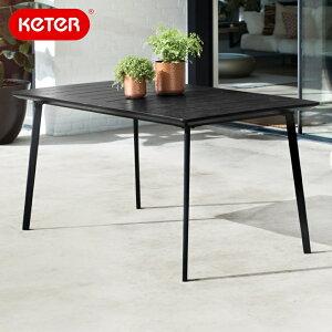 先行予約9月中旬頃入荷予定 ケター keter カフェテーブル シンプル 屋上リビング 樹脂 かっこいい テラス 庭 屋外 大型宅配便 メタリック メタリアテーブル hnw1