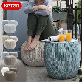 先行予約 8月上旬頃入荷予定 KETER Knit Cozy Urban Set ケター ニット コージーアーバン3点セット【大型宅配便】/ベランダテーブルセット ケーター テーブルセット テーブル チェアー 収納付き 樹脂製 ベランダ インテリア 屋外家具