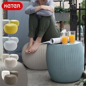 先行予約 KETER Knit Cozy Urban Set ケター ニット コージーアーバン3点セット【大型宅配便】/ベランダテーブルセット ケーター テーブルセット テーブル チェアー 収納付き 樹脂製 ベランダ インテリア 屋外家具
