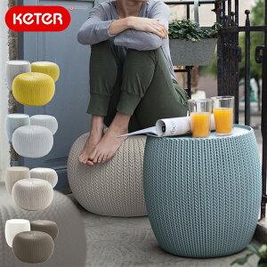 先行予約 KETER Knit Cozy Urban Set ケター ニット コージーアーバン3点セット【大型宅配便】/ベランダテーブルセット ケーター テーブルセット テーブル チェアー 収納付き 樹脂製
