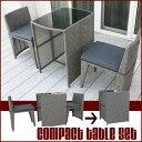 ラタンキューブテーブル3点セット グレー/ ガーデンファニチャーセット ガーデンテーブルセット ガーデンテーブル ガーデンチェアー ベランダ テラス ガーデンルーム 軽量テーブルセット/RCP/05P
