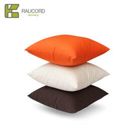 K RAUCORD/アウトドアクッション/ガーデンファニチャー/ガーデンチェアクッション/屋外使用OK/撥水加工/RCP/05P03Sep16/【HLS_DU】