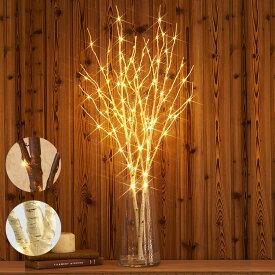 先行予約/12月中旬入荷予定 ブランチツリー テーブルシラカバツリー ブランチライト 80cm クリスマスツリー おしゃれ イルミネーション LED 枝ツリー 木 北欧風 クリスマス インテリア スリムツリー 室内 装飾