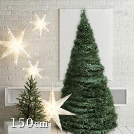 クリスマスツリー150cmサイズ アコーディオンツリー イルミネーション LED/屋内イルミネーション/おりたたみ式/フォールディング/クリスマス/インテリア/おしゃれ/コンパクト/収納便利/あす楽 土曜営業/RCP
