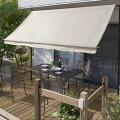 【自立式で簡単お庭DIY】夏の日差しをやわらげるおしゃれなオーニングは?