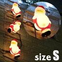 クリスマス/ledイルミネーション/「ブローライト はしごサンタS」2in1イルミネーショ...