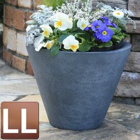 グラスファイバー製植木鉢/リードライトLLシンプルコーン 深型 LLサイズ/B-1/RCP/05P03Dec16/【HLS_DU】