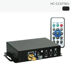 コンポジットコンポーネント→SDI変換コンバーター