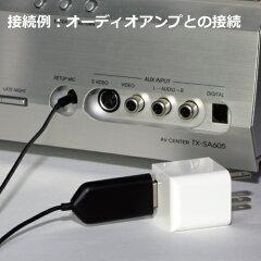 【メール便送料無料】超小型Bluetoothミュージックレシーバーオーディオ機器を無線化!ブルートゥーススマートフォンiPhone対応【Bluetoothスピーカートランスミッターレシーバー送信受信スピーカーワイヤレススピーカー無線車載】