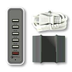 ニンテンドースイッチ充電器NintendoSwitchスマートフォン6ポート急速充電器iPhoneアンドロイド【スマホ2.4A12A62W5V9V12VQuickCharge2.0Qualcommクイックチャージ2.0高速充電器】