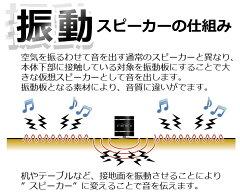 【異次元重低音】Bluetooth振動式スピーカー高出力10Wブルートゥースバイブレーションスピーカーワイヤレススピーカー【ステレオiPhoneipadスマートフォンスマホ】【無線小型卓上振動】【スピーカー振動スピーカーワイヤレスバイブレーション】