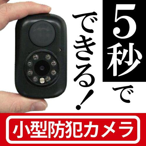 自分で設置できました 赤外線 防犯カメラ 動体検知&電池式 SDカード録画 センサーカメラ 監視カメラ SDカード 暗視カメラ 人体感知 人感センサー ワイヤレス 小型カメラ 駐車場 車上荒らし 赤外線カメラ 車載 防止 屋内