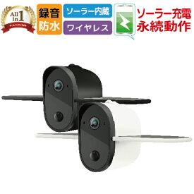 防犯カメラ ソーラー充電 ワイヤレス 屋外 小型 赤外線 動体検知 電池式 microSDカード録画 センサー 監視 暗視 人体感知 人感センサー 駐車場 車上荒らし 防止 屋内 DVR-SL4 DVR-Q3 [FH]