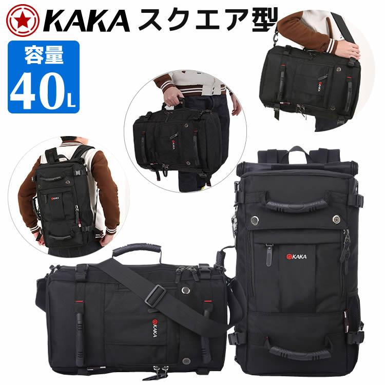 KAKA 2050 バックパック ビジネスリュック 通学 通勤 旅行用バックパック アウトドア 3WAY バッグ 軽量 防水 登山用リュックサック 多機能 トレッキング ビジネスバッグ デイパック カバン 鞄 かばん 40L