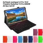 Y!mobile,MediaPad,T2,Pro,606HW,au,Qua,tab02,softbank,レザーケース付き,キーボードケース,日本語配列,タブレットキーボード,Bluetoothキーボード,ワイヤレスキーボード